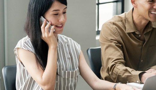 コールセンター代行サービスおすすめ5社比較!どう選ぶべき?