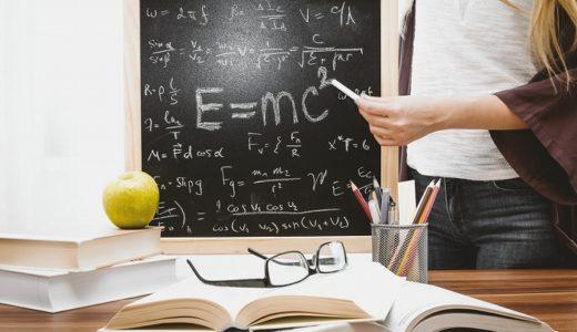ナレッジ管理ツールおすすめ3選、ナレッジを制するものがビジネスを制する!?