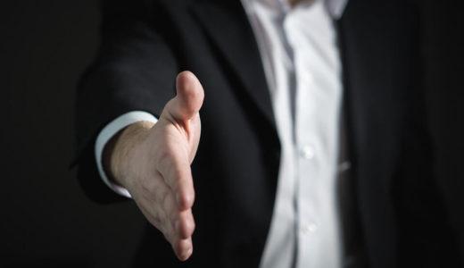 採用活動をする前に知っておくべき、担当者がこれから訪れる課題について